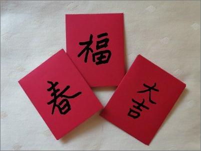 Sobres rojos corrientes con símbolos de la suerte